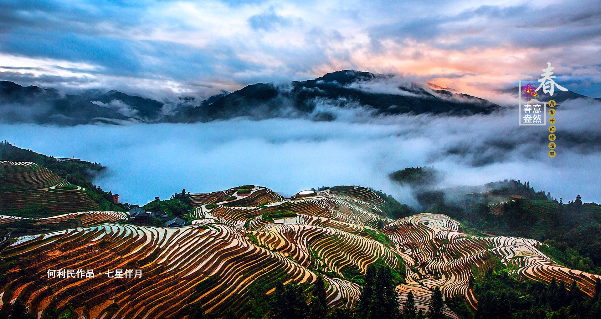 中国最美丽的曲线,龙脊梯田的韵律之美!